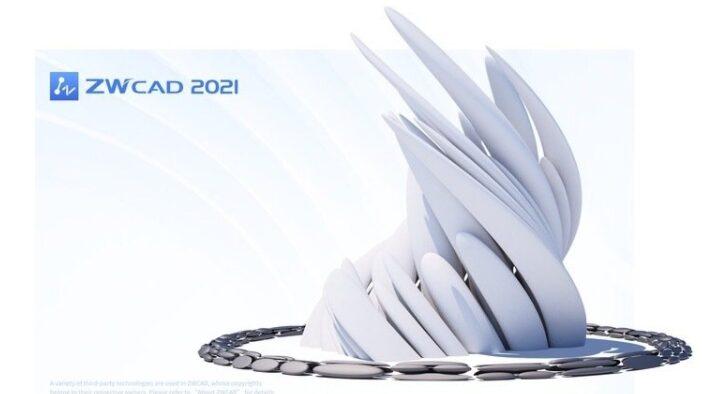 ZWCADはほぼAutoCAD?実際に使ってみた感想や価格、評価を解説します。
